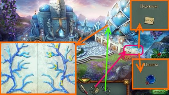 фонарь ставим и берем подсказку с планетой, зеркальное отражение делаем на ветви в игре наследие 3