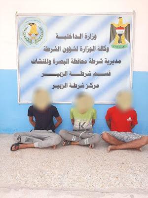 شرطة البصرة تلقي القبض على ٣ متهمين لارتكابهم جريمة قتل