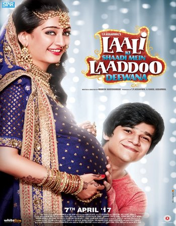 Laali Ki Shaadi Mein Laddoo Deewana hindi full movie download