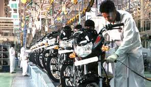 ITI छात्रों के लिए  Hero MotoCorp Ltd.Neemrana, Rajasthan  में नौकरी का मौका  (रेजिस्टशन करें के बाद टेलीफोनिक इंटरव्यू के माध्यम से सीधा सलेक्शन )