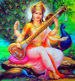 shri Saraswati Rahasya Stotram