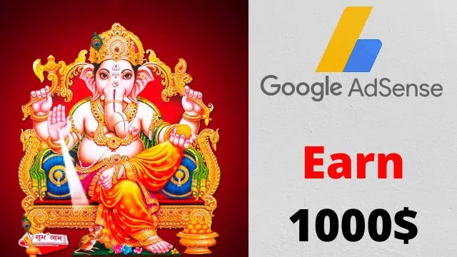 earn 1000$ ganesh chaturthi
