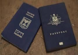 الأشغال الشاقة للبنانيين حصلا على الجنسية الإسرائيلية