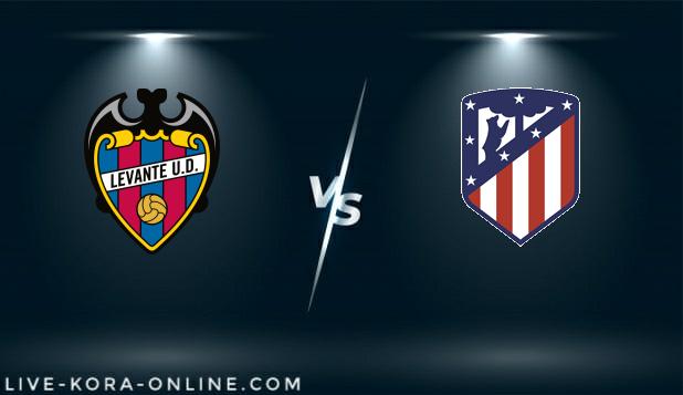 مشاهدة مباراة اتلتيكو مدريد وليفانتي بث مباشر اليوم بتاريخ 20-02-2021 في الدوري الاسباني