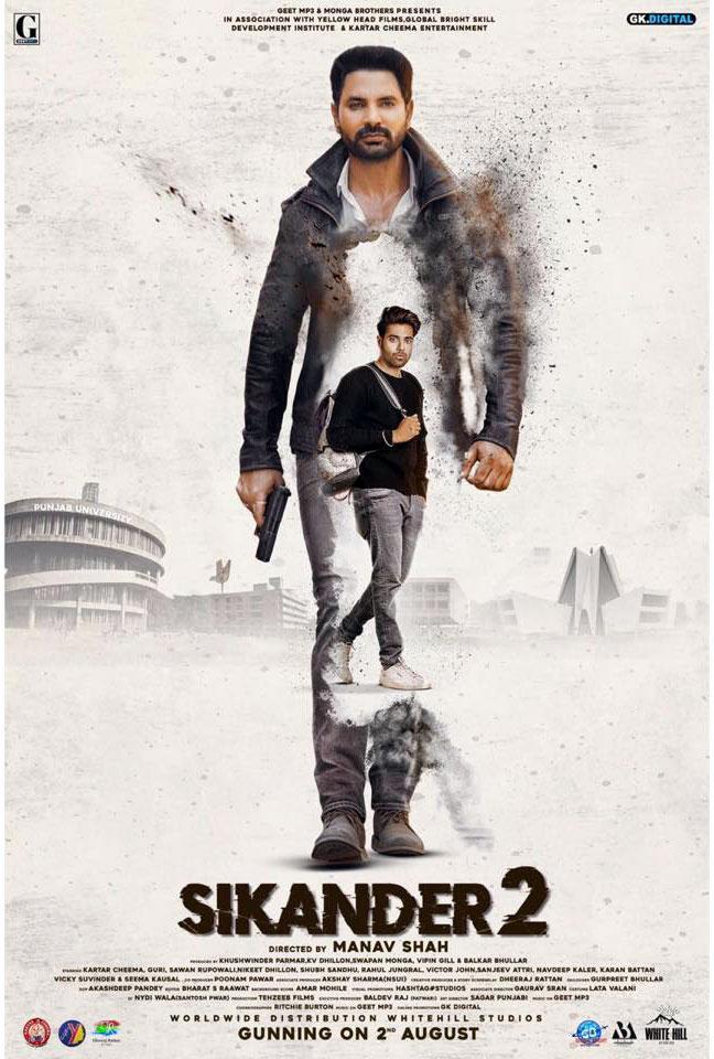 Guri New Punjabi Movie