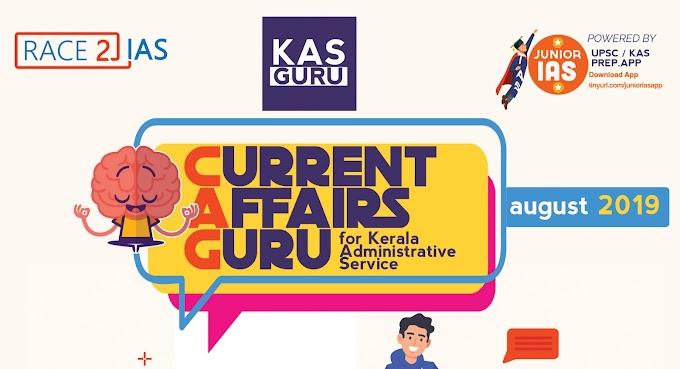 KAS Guru Free Current Affairs Magazine August 2019 for Kerala Administrative Service | Download Free PDF