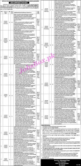 rawalpindi-medical-university-jobs-2021-for-assistant-professors-application-form