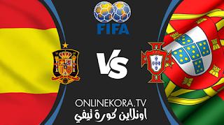 مشاهدة مباراة إسبانيا والبرتغال القادمة بث مباشر اليوم 04-06-2021 في مباريات ودية