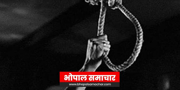 BHOPAL SAMACHAR फांसी लगाकर जान दे दी। के लिए इमेज परिणाम