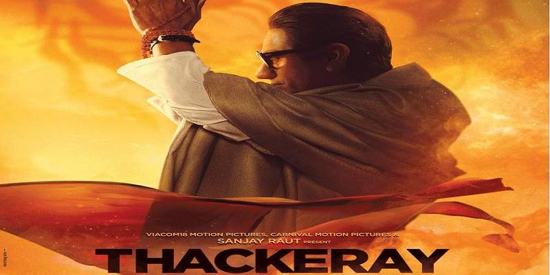 Thackeray Box Office Collection Poster