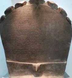prasasti kerajaan Sriwijaya