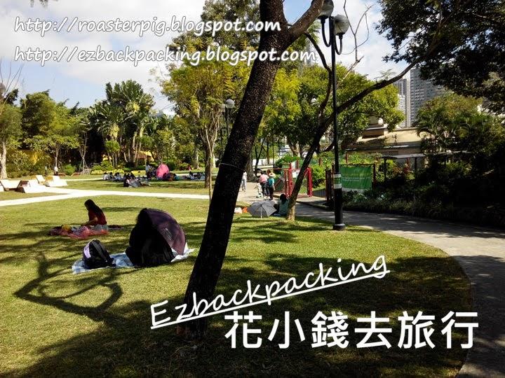 沙田公園親子好去處