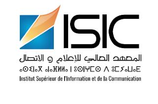 مباراة ولوج السنة الأولى من الإجازة الأساسية في الإعلام والاتصال ISIC