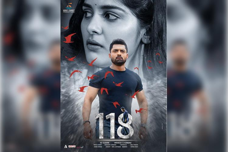 lkg movie download tamilrockers link hd tamil