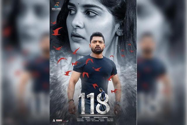 118 Telugu Movie Leaked Online By Tamilrockers Website -