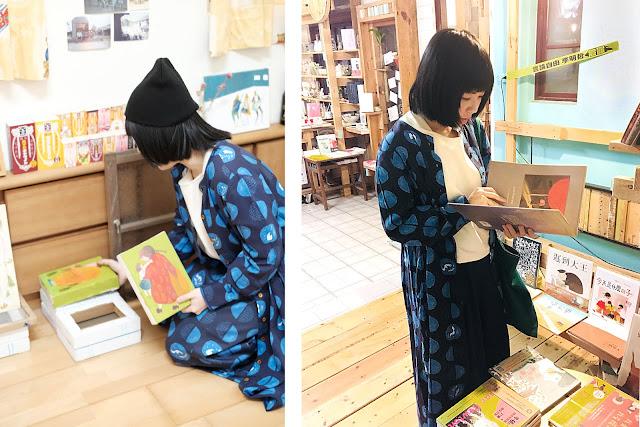 KIDISLAND兒童島插畫家Yukito穿著泡泡狐狸系列