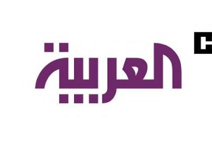 Al Arabiya HD - Nilesat / Badr - Frequency