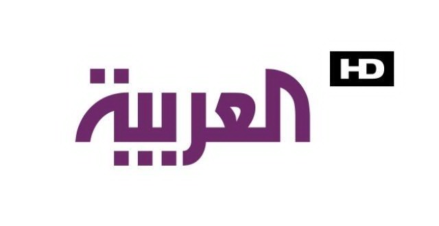 Al Arabiya HD - Nilesat / Badr - Frequency