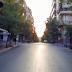 [Ελλάδα]Έρημη πόλη η πρωτεύουσα .... 0% Κυκλοφοριακό, 0% ρύπανση ![βίντεο]