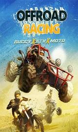 199d6ef1ff6f1e1230d93c2512e1a5e5 - Offroad Racing: Buggy X ATV X Moto [FitGirl Repack]