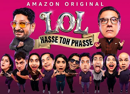 LOL - Hasse Toh Phasse S01