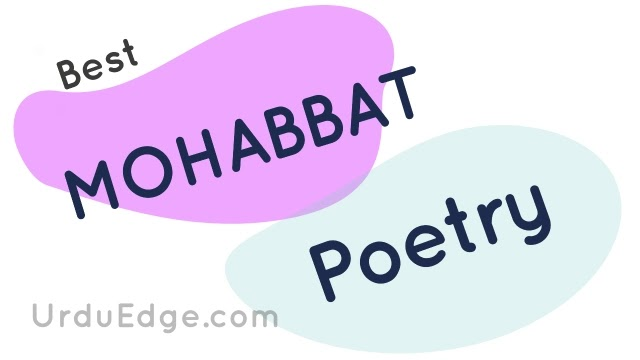 mohabbat poetry