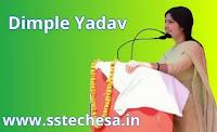 Dimple yadav biography in hindi