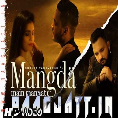 Mangda Main Mannat by Sudhir Yaduvanshi lyrics