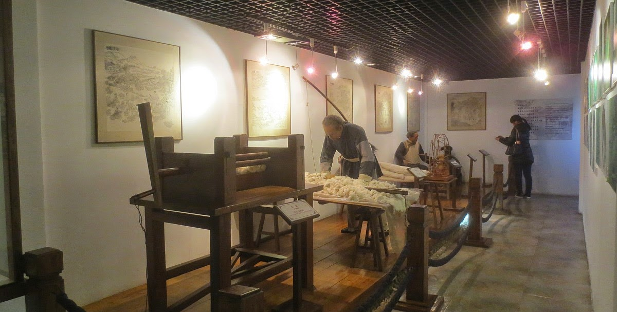 Qibao - Textilmuseum