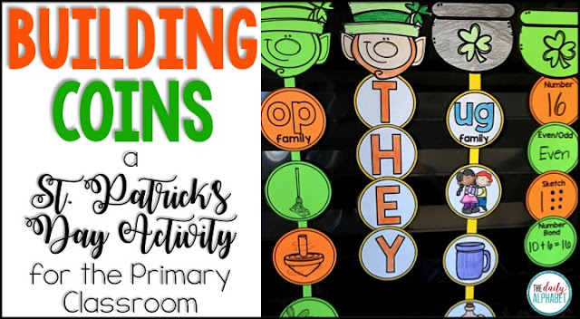 Building Coins is an easy to prep activity that is great for St. Patrick's Day. It includes literacy and math practice for the primary classroom! This activity can be used for a craft, center activity, early finisher work, or as an alternative to morning work.