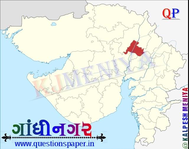 ગાંધીનગર જિલ્લો | Gandhinagar Jillo