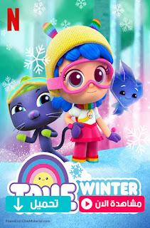 مشاهدة وتحميل فيلم True: Winter Wishes 2019 مترجم عربي