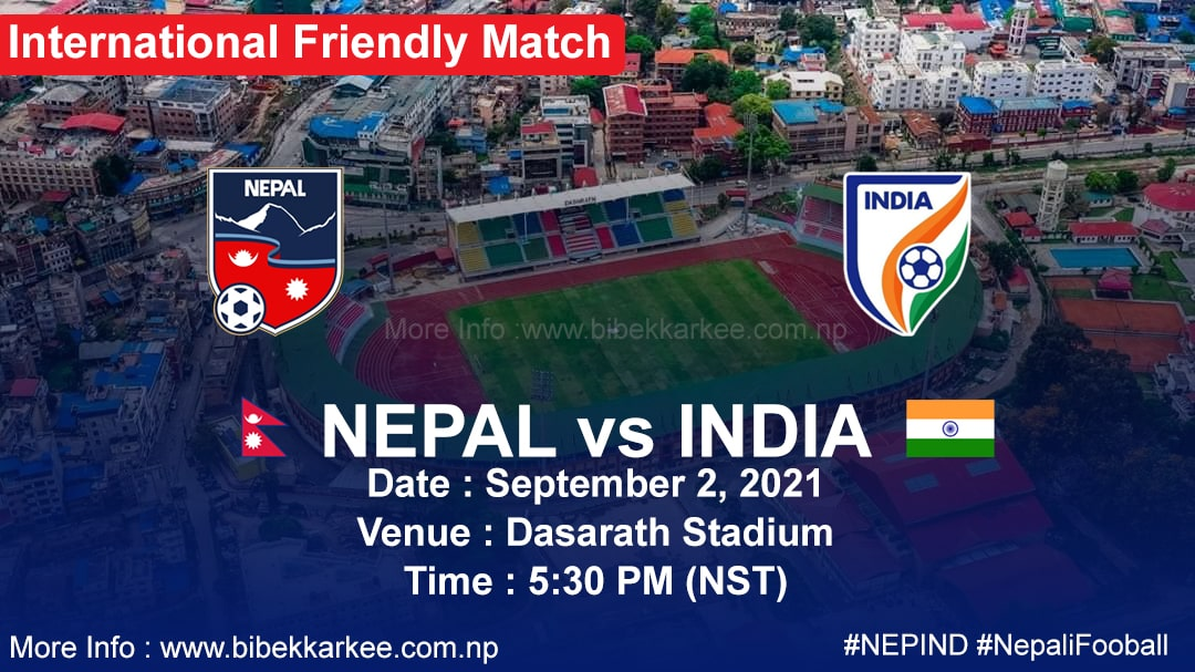 live streaming nepal vs india, International Football Friendly