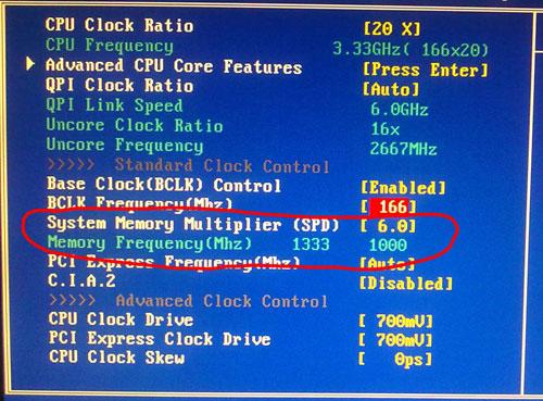 LGA1156 Overclock Bios 3