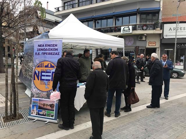 Πρέβεζα: Μια νέα καινοτόμα ιδέα από την Νέα Ένωση Ξενοδόχων έλαβε χώρα στην Κοζάνη με την συνεργασία του ΚΤΕΛ Νομού Πρέβεζας