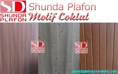 Shunda Plafon Motif Kayu - shundaplafonpurwokerto