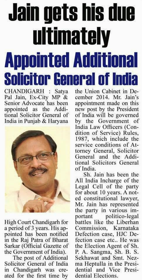 Jain gets his due ultimately appointed Additional Solicitor General of India