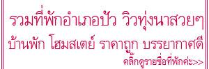 http://khunnaiver.blogspot.com/2016/09/24.html