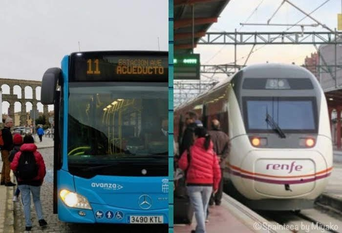 世界遺産セゴビアへ行くときのバスと電車