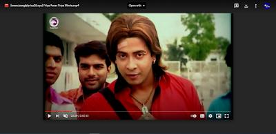 প্রিয়া আমার প্রিয়া বাংলা ফুল মুভি | Priya Amar Priya Full Hd Movie
