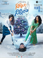 Ninnila Ninnila 2021 Hindi Dubbed 720p HDRip