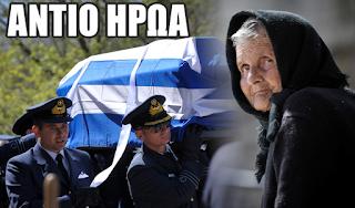 Τα τρία συγκλονιστικά καρέ της χήρας του ήρωα πιλότου Γιώργου Μπαλταδώρου που συγκλόνισαν τον ελληνισμό - ΕΙΚΟΝΕΣ