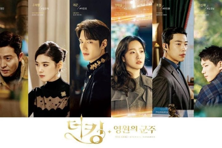 Download The King: Eternal Monarch Batch Subtitle Indonesia