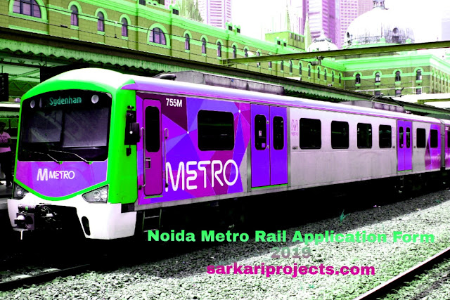Noida Metro Rail Application Form 2019