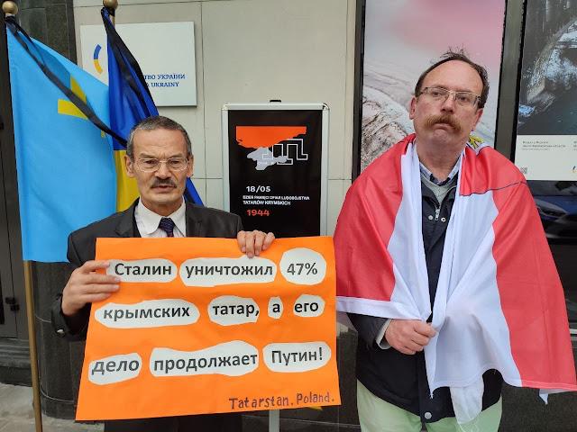 Мы благодарим руководство США, Турции, украинцев и беларусов за поддержку крымскотатарского народа!