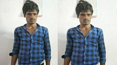 दोनों आँखों से अंधा निकला मासूम के साथ दुष्कर्म का आरोपी, पुलिस ने किया गिरफ्तार