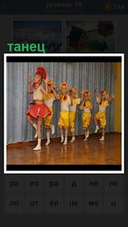 на сцене танцуют дети в костюмах цыплят и одна курицу изображает