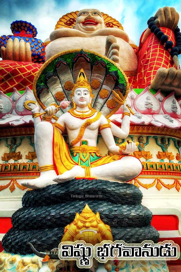 విష్ణు సూక్తమ్ - Vishnu Suktam