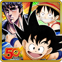 Weekly Shonen Jump Ole Collection Mod Apk