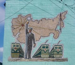 Славянск. Донецкая обл. Мозаичное панно. Железнодорожное депо